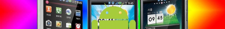 アンドロイド(Android)を使いこなそう