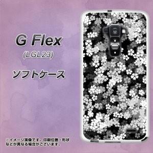 G Flex LGL23 ソフトカバー
