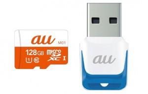 AQUOS SERIE SHL25 メモリーカード