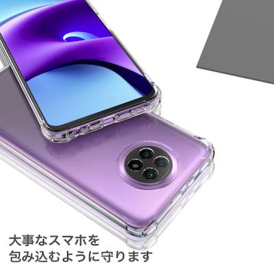 Redmi Note 9T 耐衝撃 軽量 薄型 クリアケース